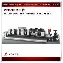ZTJ-330 intermittent label offset multi color printing machine with cold foil stamp
