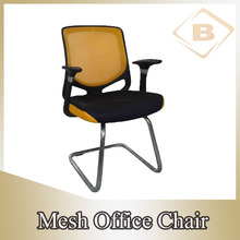 Ergonomic Mesh Office Chairs for Office Staffs without Wheels