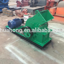 Stone crusher price,hammer crusher drawing, low price hammer mill