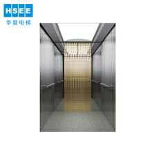 Home Lift Small Passenger Elevator