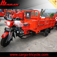 Fuel saving low noise tricycle/three wheel motorcycle/tuk tuk for sale