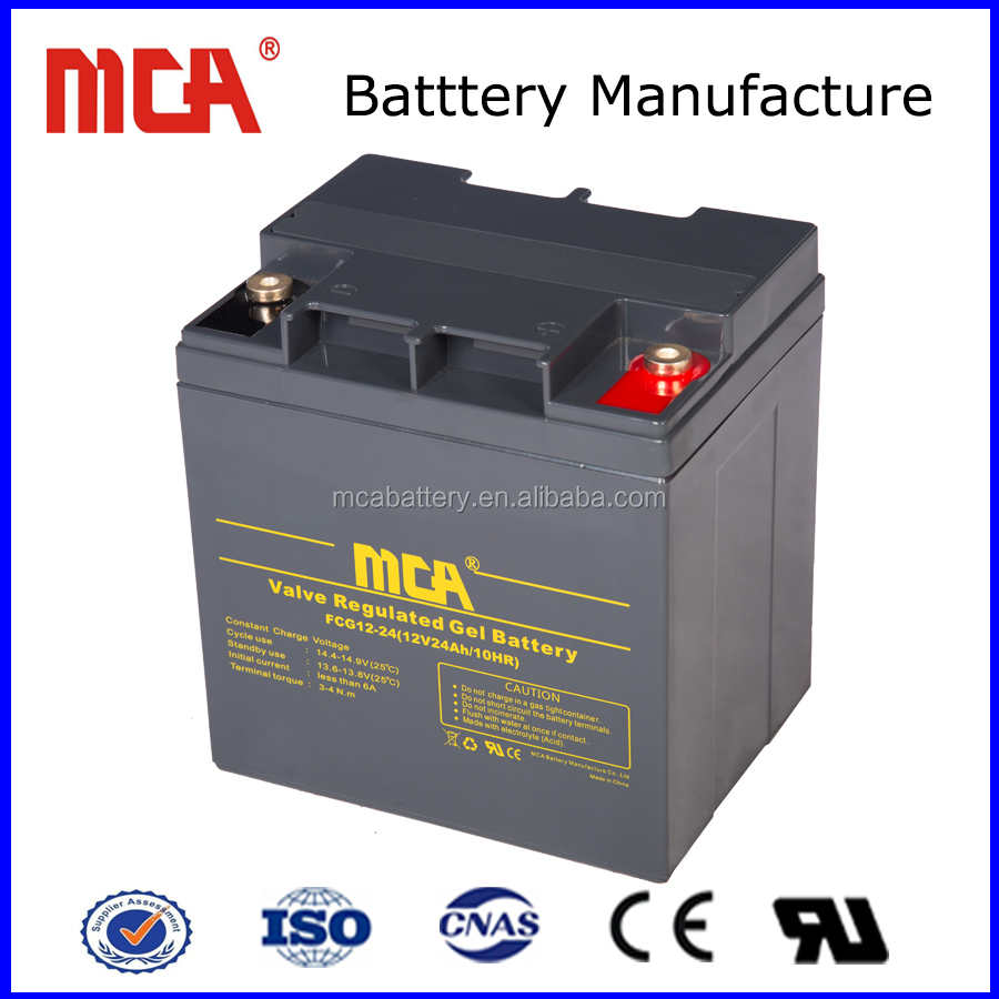 Maintenance free rechargeable 12v Gel battery 24ah for inverter