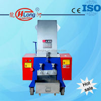 Hot sale plastic film crusher ldpe plastic film scrap shredder
