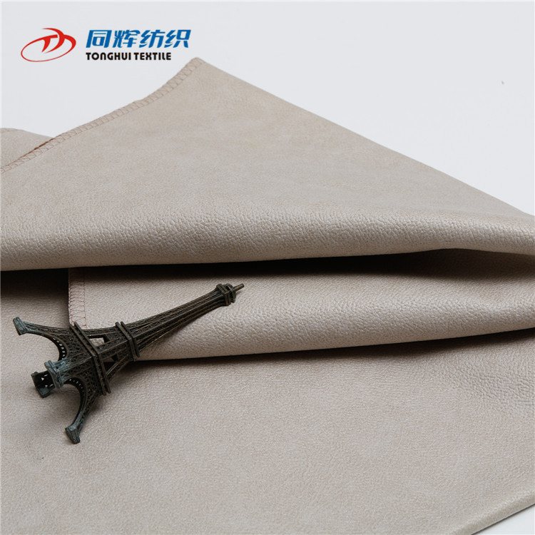 Hot Selling Factory Price Sofa Material Faux Leather Fabric