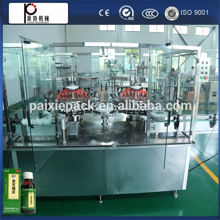 small canning machine,cough syrups/ body lotion/ointment filling machine,liquid filling machinery