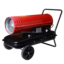Direct Diesel Kerosene Air Space Heater for chicken house P300R