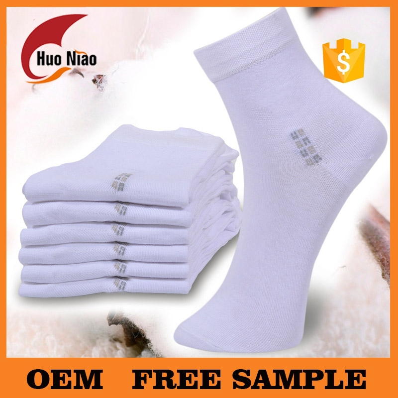 Plain White Lady Sports Ankle Sock