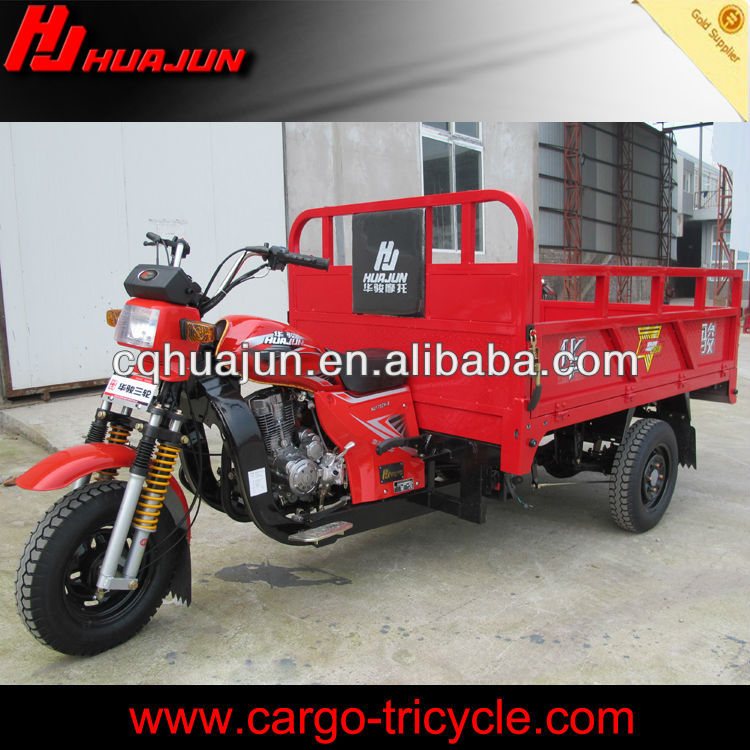 chongqing trike gasoline motor scooters 150cc 3 wheels moped