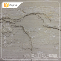 Buy Wholesale Direct From China Lemon Beige Sandstone Countertop