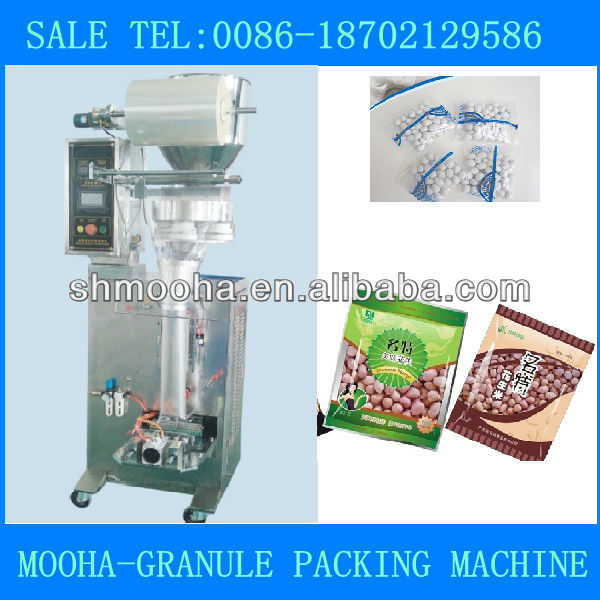 automatic filling seed machine/packing different granule product seed(CE )
