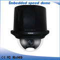 Indoor Embedded high speed dome PTZ IP Camera without IR