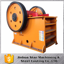 Building Low noise Light weight crusher rock