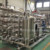 tube in tube type pasteurizing machine