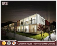 China popular modular shipping container home/hotel