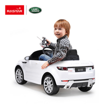 Rastar Baby RC Riding Car China white Ride On Car