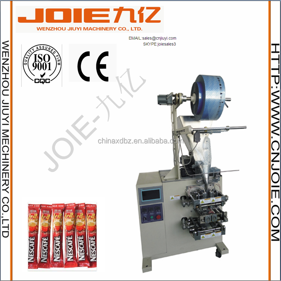 JEV-280P powder packing machine for food