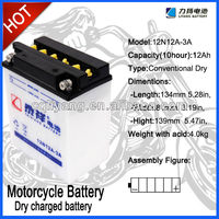 12N12-3A lead-acid dry-charged motorcycle/scooter battery
