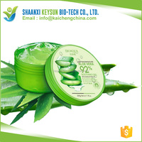Recommend ODM/OEM Natural Aloe Vera Gel Moisturizing Cream