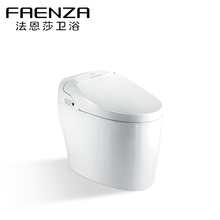 China Suppliers Up Flush Toilet With Night Illumination
