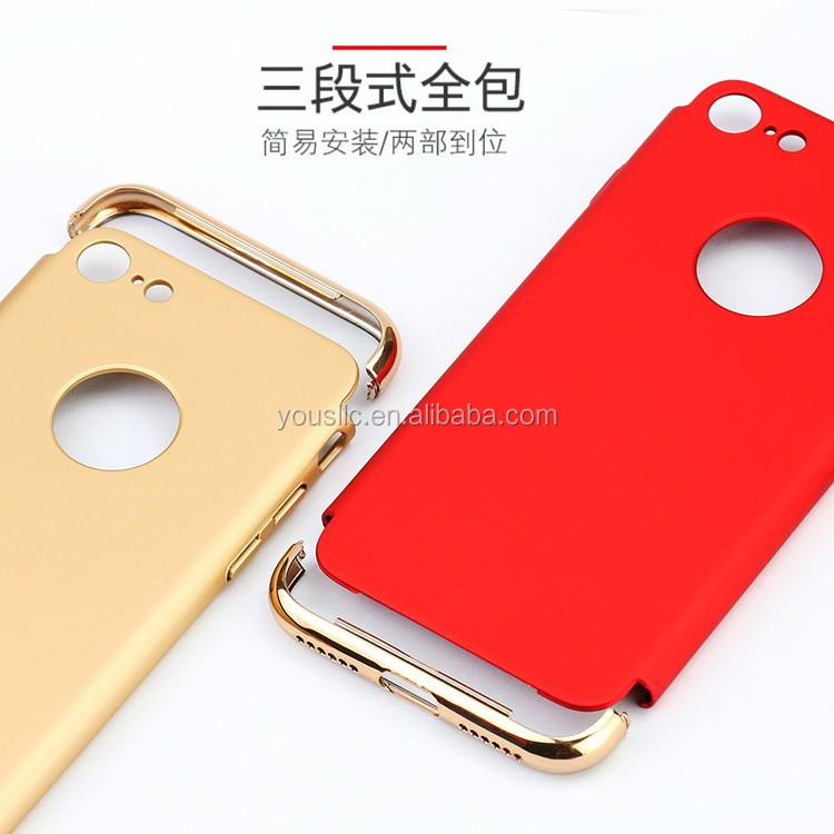 Online shop china full shockproof case,shockproof equipment case,shockproof heavy duty case For Apple iphone 7 7 plus