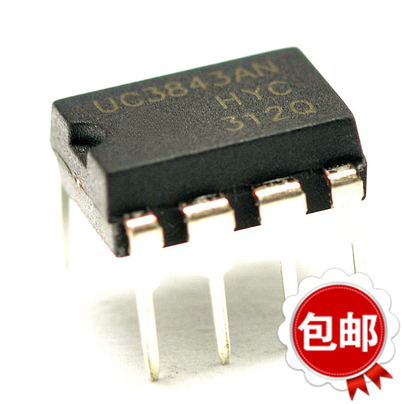 the chips UC3843AN DIP8