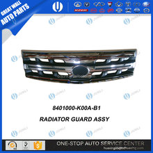 RADIATOR GUARD ASSY 8401000-K00A-B1 The Great Wall Hover Auto Spare Parts