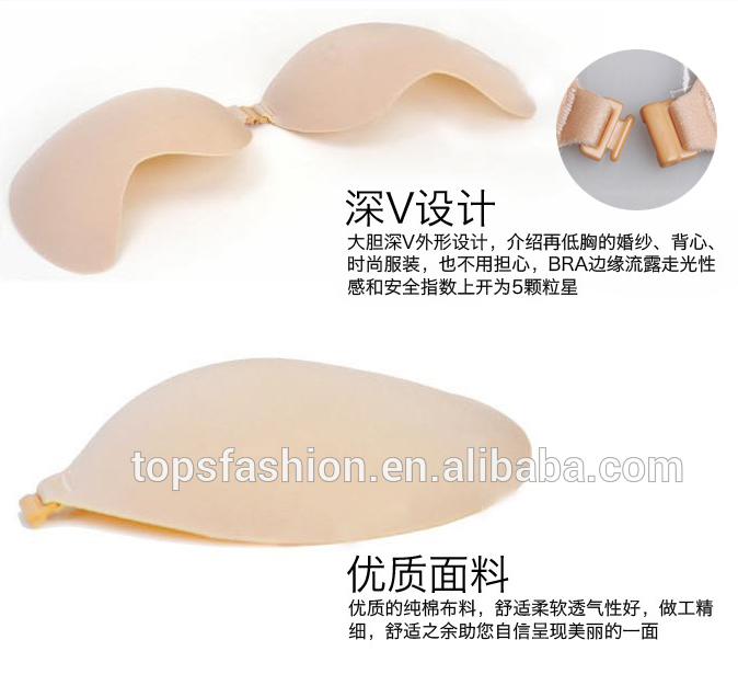 Invisible adhesive silicone bra cups for women with a b c for Best adhesive bra for wedding dress