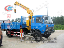 Sell Dongfeng 153 Truck with Crane