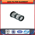 AHS Replace 24F039 60 Mesh Paint Sprayer Filter