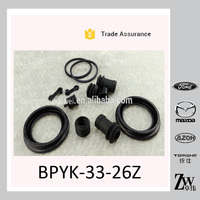 New Arrival Mazda 3 5 BPYK-33-26Z Seal Boot Set Or Brake Booster Repair Kit