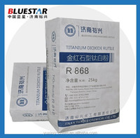 rutile titanium dioxide(tio2) plant for primer with purity more than 93%