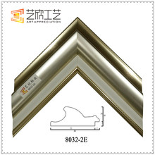 Cheap picture frames in bulk laminated buddha picture frame moulding