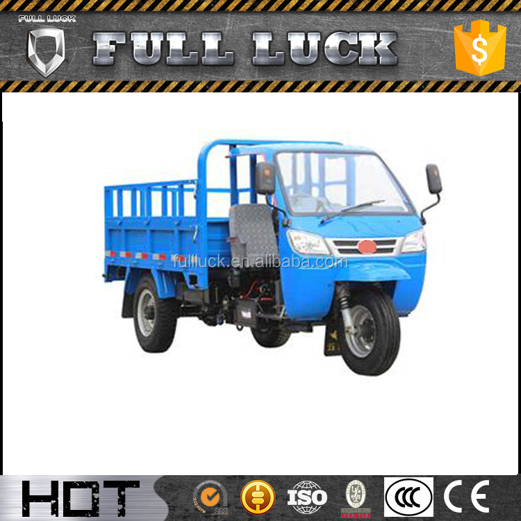 Most Popular 3 wheel motorcycle with roof for heavy transportation