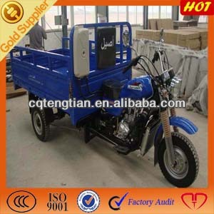 China wheel motorcycle