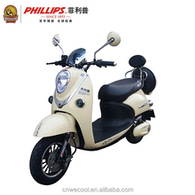 PHILLIPS New 800W vespa electric motorcycle/bicycle/e bike for lady adult