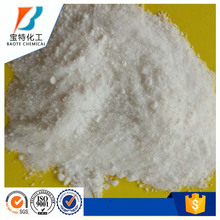 silicon dioxide /sio2 powder for paint and UV coating