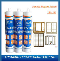 good water resistance, anti-corrosion, weatherability,neutral silicone sealant