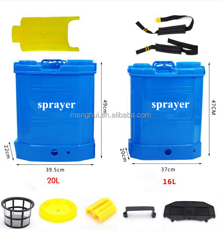 electric sprayer 12V12AH battery 100PSI pump 20L electric knapsack sprayer