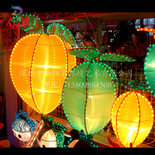 Fruit lanterns Mid-autumn festival decoration hanging lanterns