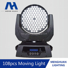 Factory New Arrival Zoom Beam Light rgbw wall wash 108x3w LED moving head light for Dj/Disco/Party/KTV
