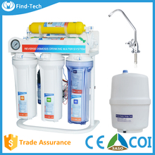 Home use reverse osmosis water purifier machine/ 7 stage reverse Osmosis RO water filter system