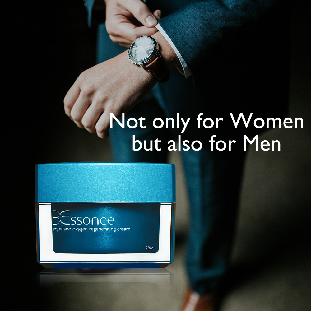 Famous In European Gentleman Refreshing Facial Hydrating Cream