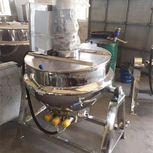 350Litres tilted commercial electric cooking pot with mixer