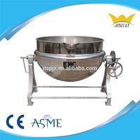 Cooking Equipment Type Steam Jacketed Kettle
