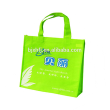 custom china pp woven cheap printed non-woven laundry bag