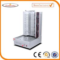 promotional cheap electric frozen chicken/meat shawarma grill machine for sale