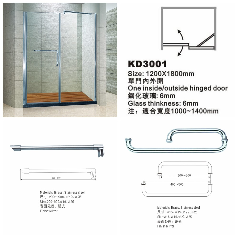 Hinged Door Shower Screens(KD3001)