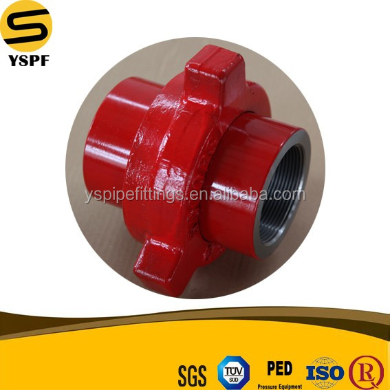 High Class Connection forged pipe fitting Black Nipple small size Low Pressure FMC Weco Figure100 Hammer Union