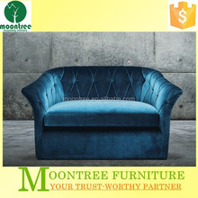 Moontree MSF-1205 standard single size single seat fabric sofa