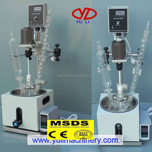 Single Layer Glass Reactor 1L 2L 3L 5L Miniature Laboratory Reactor
